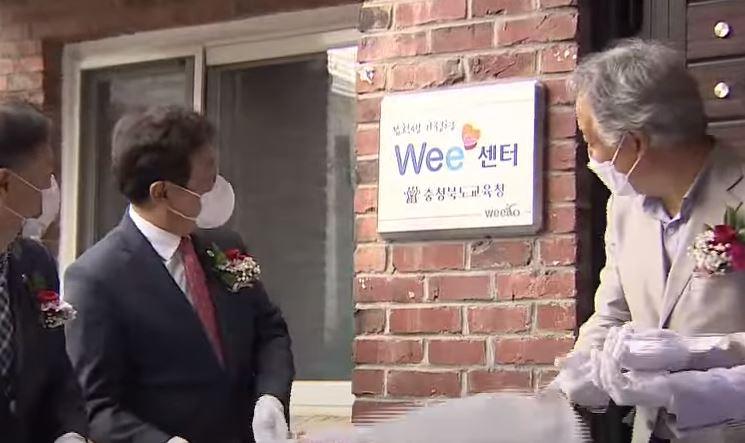 [가정폭력 등 위기청소년 임시 기숙시설 개소] 뉴스 이미지