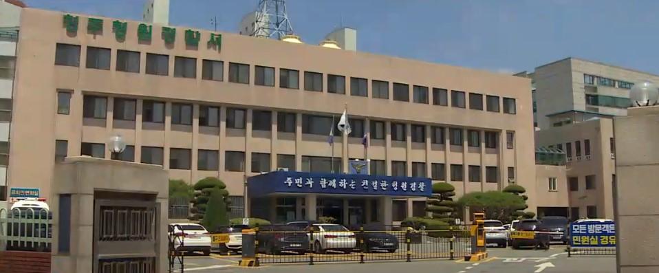 [유흥주점서 여종업원 협박한 50대 구속 송치] 뉴스 이미지