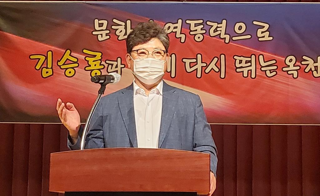 [김승룡 전 옥천문화원장 옥천군수 출마 선언] 뉴스 이미지