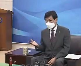 [김병우 교육감
